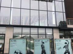 青葉城跡には、仙台市営地下鉄東西線で国際センター駅下車からの徒歩。仙台が産んだスーパーフィギュアスケーター、荒川静香氏と羽生結弦氏の写真。