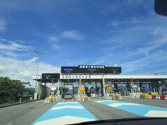 琵琶湖大橋料金所 ETCがつかえました。150円也。