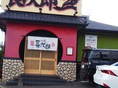 地域共通クーポンもあるので、ランチもしていこう。 ここにぎり長次郎は、高級回転寿司として関西では有名です。