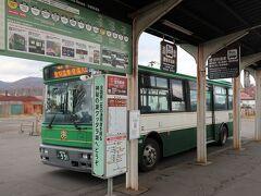 道南バスに乗って登別温泉へ向かいます。