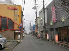 秋田の歓楽街