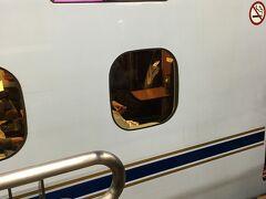 広島19:51発 さくら568号 R7編成にて帰路につきました。