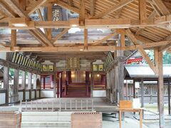 宗像大社。今回の神社はどこも、手水屋から柄杓が消えてました。