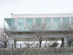6.直方市。遠賀川水辺館。