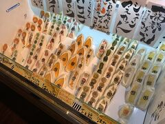 こちらは二寧坂の手前にあるダイワ京都本店のフルーツサンド。  愛知県岡崎市にある「ダイワスーパー」という八百屋さんがプロデュースしているお店で、前々から気になっていたのですが、ちょうど近くにあるのを発見したので行ってきました!  大きくカットされたフルーツがキラキラしてる~☆
