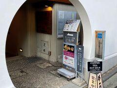 こちらはアメックスの特典で利用できる圓徳院の京都特別観光ラウンジの入り口。  圓徳院書院・知客寮でお茶を飲んだ後に、圓徳院を拝観できます。