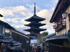 今回の旅行のメインイベント、清水寺のライトアップを見に行く前にニ寧坂をぶらぶら♪  坂からは法観寺の五重塔が綺麗に見ることができて、まさに『そうだ 京都、行こう。』の光景!