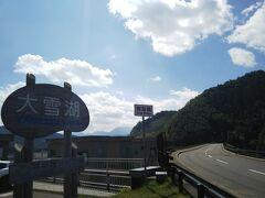 少々車で移動し、大雪ダム周辺へ。 大雪山国立公園内に位置し、ダム湖の大雪湖があるダムです。