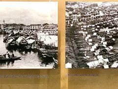 1824年正式にイギリスの植民地となり、ラッフルズが上陸したシンガポール川の河口付近を中心に移民が集まり人口は1万人規模に。まだこの頃は、マレー系が6割で華人系が3割強でした。 植民地政府が最初に行なった国勢調査で、マレー系の住民の内、約2千名がブギス族と記録されています。  マレー諸島の地政の専門家であったラッフルズは、この海域で航海術に長けて各島々との貿易ネットワークを築いていたブギス族の優位性を知っていて、植民地政策に彼らの特性を上手く取り入れていたようです。