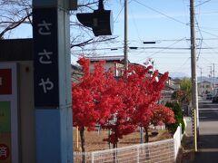 笹谷。 紅葉が美しい。