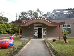 今日最後の観光場所は急遽立ち寄った 安田くいなふれあい公園です。総合案内所で入館料(500円)を支払い、 ヤンバルクイナ生態展示学習施設へと入ります。