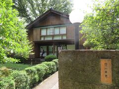 前川國男邸です