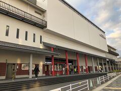 神戸を出て1時間。 着いたのは京都東映太秦映画村。