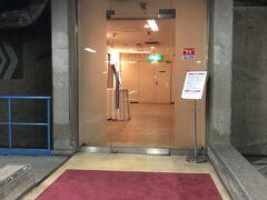 今夜の宿は映画村から車で15分のANAクラウンプラザ京都。