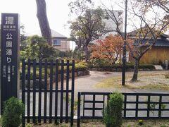 湯田温泉郷にある中原中也記念館へぷらぷら歩いて行く途中に井上公園がある。