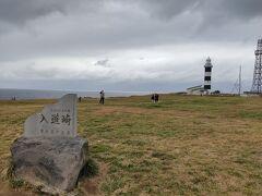 入道崎 男鹿半島の突端の岬。 当日はあいにくの曇り空ながら、日本海の波は穏やか。