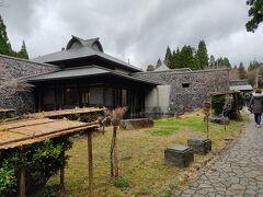 なまはげ館 真山神社からすぐ。 ナマハゲに関する資料館です。