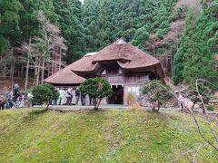男鹿真山伝承館 なまはげ館に隣接する施設でなまはげ行事の実演が見られます。
