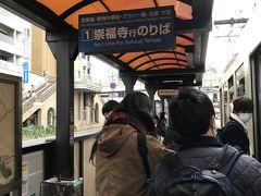 市内中心部の移動は路面電車が便利。 スマホアプリで24時間乗車券(600円)を購入。 5回乗れば元が取れます。 1日乗車券(500円)もありますが、お昼前から利用した私達にはこちらのほうがお得でした。