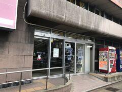 長崎駅前のバスターミナルで下車。 待ち合いのコインロッカーに荷物を預けて出発。