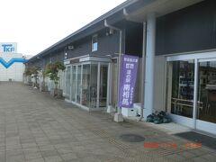道の駅・南相馬:入り口付近