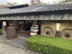 """遅めのランチは、湯豆腐で有名な""""嵯峨野""""さんへ。  こちらがお店の玄関。"""