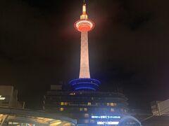 20分程度で京都駅に到着し、最後に京都タワーのライトアップを間近で見て、お土産を買って、東京に戻りました♪  今回頂いた地域共通クーポンは、駅前の地下街にある無印良品で売っている、お料理やだやだ病の時に役立つお鍋の素やパスタソースになりました!笑   今年の年末は海外に行けないので、京都→大阪→沖縄(突然遠い笑)旅行を計画しています♪  今回行けなかった金閣寺や、少し遠い場所にも行ってみたいと思います♪♪  ここまで読んでくださって、ありがとうございました^^