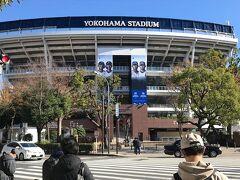 (・▽・)横浜球場ってこんな大きかったっけ?? (す▽ぬ)なんかちょっと前にぐわーーーって広げたのよ  そっかー!思い返してみれば私が最後にこの球場に来たのって、もう二桁年数前だもの、そりゃ変わるよね。 久々に球場で野球観たいなー。