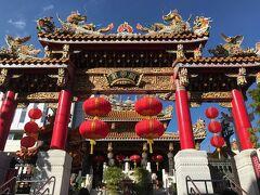 中華街と言えば関帝廟なので(単純)そちらにもご挨拶しましょ。 なんかいつの間にか綺麗になった気がする。