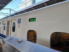 08:09分発、のぞみ15号に乗車。最近東海道新幹線では新型車両のN700Sがデビューしましたが、やがて導入が広がっていくのが楽しみですね。