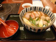やって来たのは美々卯。関西発祥のうどんの美味しいお店です。 鴨南蛮うどんを注文。さすが関西はお出汁がおいしいですね。肉団子も柚子胡椒がいい感じに効いています。  昼食の後はいよいよ観光に出掛けますが、最初の目的地は京都迎賓館です。ここのツアーの予約時間が14時とまだ先なので、それまで隣にある京都御所に行くことにします。