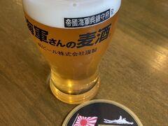 「醸造設備をドイツから輸入するなど本場のこだわりが人気を集めたが、新型コロナウイルス感染拡大の影響で直営ビアレストランの集客などが落ち、存続を断念した。」(朝日新聞デジタルより)  ビール美味しかったのに・・・