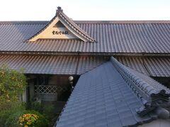 豊後竹田駅