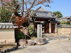飛鳥寺 596年、蘇我馬子の発願により日本初の本格的寺院として完成しました。