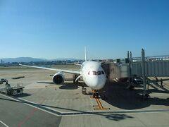 定刻通りに福岡空港に到着しました。 羽田空港で撮影できなかったB787を撮影しておきます。 次はいつ乗れるかわかりませんので。