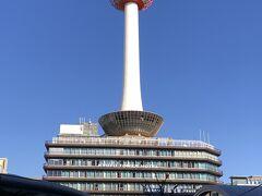 『京都タワー』の写真。  私たちが利用するバス停D1は左手にあります。 右手に「バスチケットセンター」があるので、地下鉄と市バスが 乗り放題になるお得な1日乗車券を購入します。(乗る回数による)