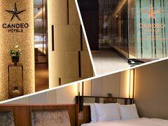 CANDEO HOTELS 長崎新地中華街