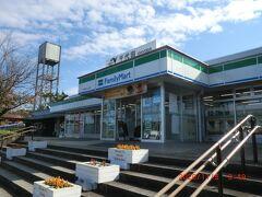 「千代田PA」で休憩:トイレ休憩です