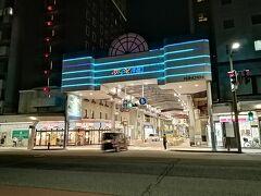 ホテルは古町から信濃川方面に歩いたところ  万代シティと古町にすぐに行ける良アクセスなところです。