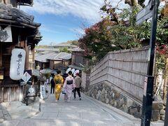 京都・清水寺エリア「二寧坂(二年坂)」の写真。  2019年8月にオープンした【京都二年坂猫まっしぐら】がありますw  日本猫雑貨店です。