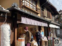 京都・清水寺エリア【二年坂まるん】の写真。  前回も載せました。飴などの京菓子屋さんです。