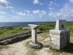 最南端ポイントには、石碑がいくつもあるので 全部写真撮っておこう。