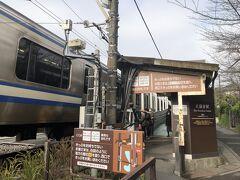 北鎌倉駅から。