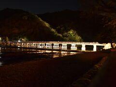 ライトアップされた渡月橋  この時間は、全然人がいませんでした!
