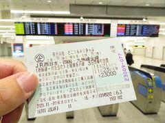 2020.11.23 新大阪 さて、3日目。もちろん始発から動き始める。