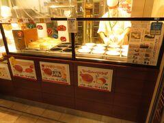 2020.11.23 新大阪 お土産のチーズケーキのためである。