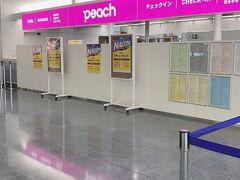 セントレア、ピーチ空港のカウンター発見。 祝!!就航!!羽田空港のように、ソウルや台北日帰り弾丸出来るようになるといいな!!