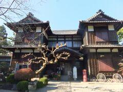 松阪市立歴史民俗資料館(2階 小津安二郎松阪記念館)