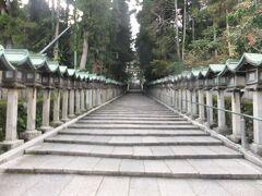 宝山寺(生駒聖天)