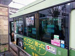 ホテルを9時にチェックアウトし、京都駅前のバスターミナルから、東山、銀閣寺方面行きのバスに乗り込みます。 SuiCaが使えるのは便利でした。 ただオートチャージ機能は非対応らしいです。